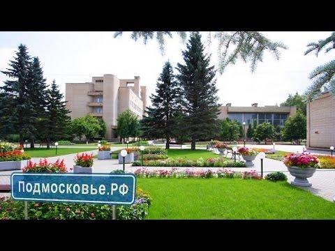 """Санаторий """"МОЖАЙСКИЙ"""", Подмосковье"""
