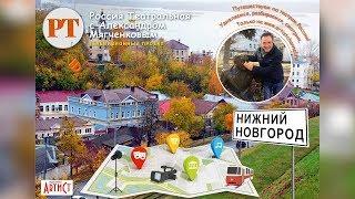 Россия Театральная. Нижний Новгород