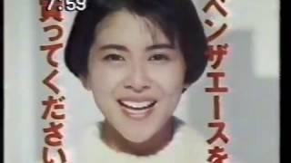 ハナマルキ・今井美樹、ハウスヨーグルトシャンティソフト・石川秀美、...