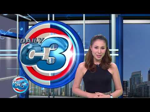 DailyC3 | ขายของให้คนจีน ใครว่ายาก - วันที่ 28 Aug 2018