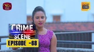 Crime Scene - ක්රයිම් සීන් | Episode -68 | 2019-02-21 | Rupavahini TeleDrama Thumbnail