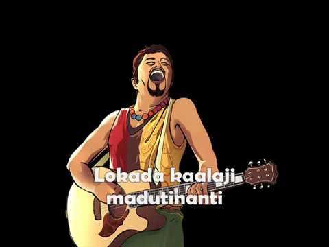 Lokada KaalajiLyrics Raghu Dixit