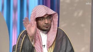 الأبواب المتفرقة | لمن يوجه الشيخ المغامسي شرح حديث الإفك؟