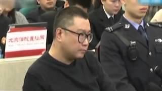 尹相杰刑满释放 于文华:他是亲人还会合作 标清