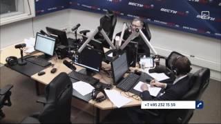 Вести ФМ онлайн: Железная логика с Сергеем Михеевым (полная версия) 12.12.2016