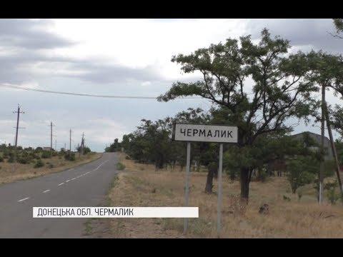5 канал: Вибори в Раду: мешканці Чермалика не зможуть проголосувати - селяни обурені