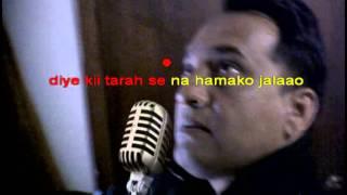 Awaz Deke Humen karaoke