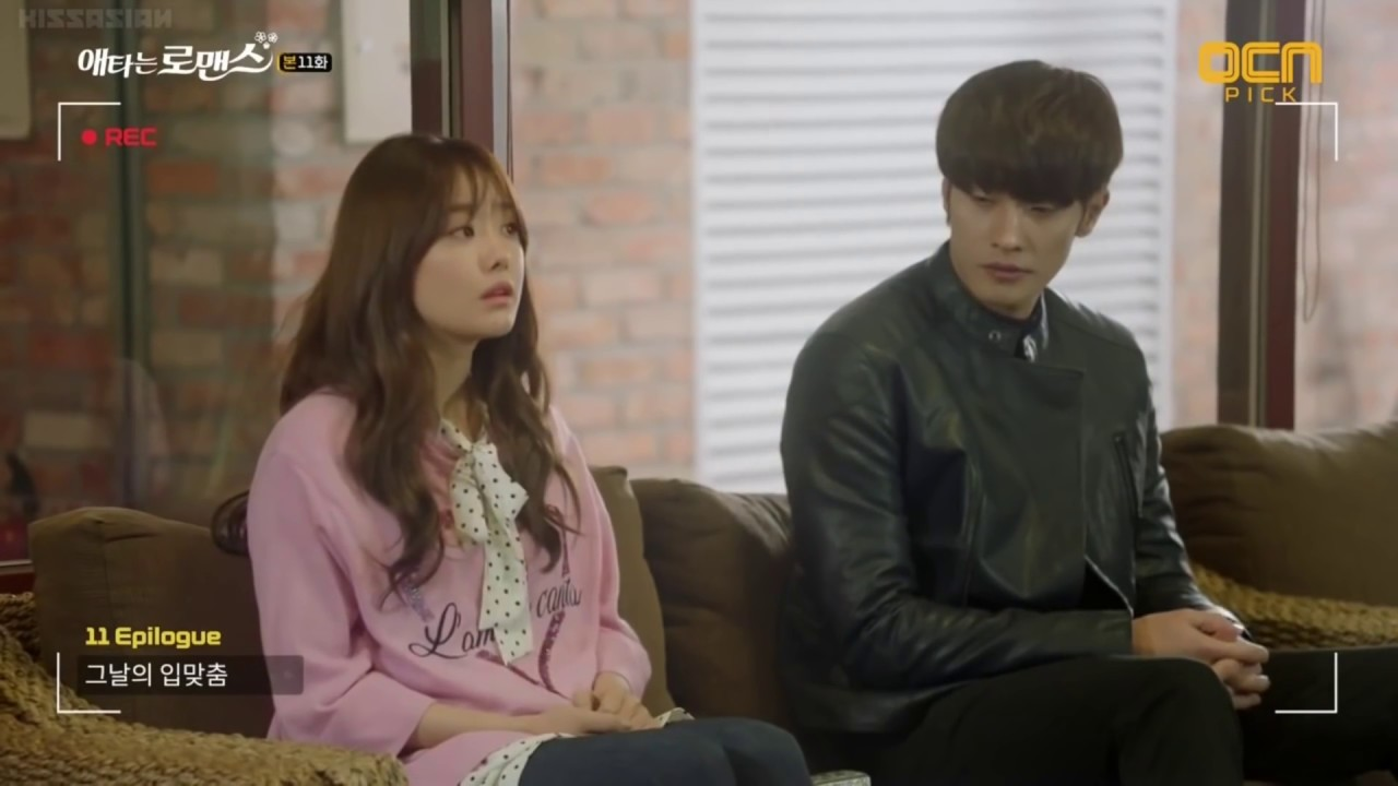 My Secret Romance Ep  11 Kiss | 애타는 로맨스 |