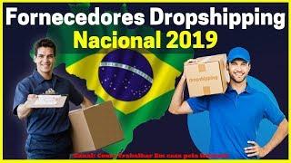 Fornecedores Dropshipping Nacional 2019 | Produtos No Brasil á Pronta Entrega