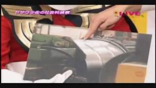 谷澤恵里香さん(ホリプロ)、遠藤舞さん(ボックスコーポレーション)...