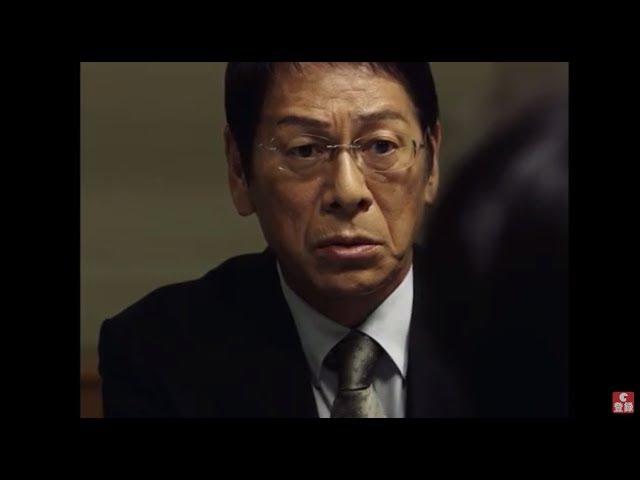大杉漣さん最後の主演作『教誨師(きょうかいし)』予告編