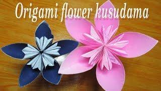 How to make Origami Kusudama Flower/easy origami flower instructions.