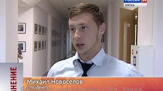 Мнение (25.09.2018)(ГТРК Вятка)