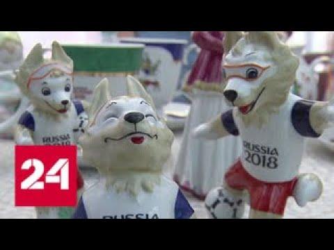 В Ликино-Дулеве прошел первый в России фестиваль фарфора - Россия 24