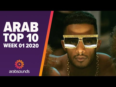Top 10 Arabic Songs (Week 01, 2020): Mohamed Ramadan, Zouhair Bahaoui, Hamaki & More!