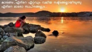 Oru Pidi Mannil Verpiriyumbol Jeevanu Mokshapadham..!!(Mini Anand)