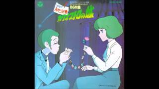 You Are Like Breeze Variation (Lupin III - Castle of Cagliostro BGM OST)