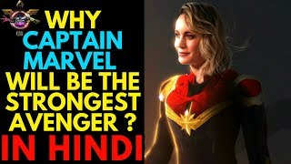 WHY CAPTAIN MARVEL  WILL BE THE STRONGEST AVENGER ?    in HINDI   