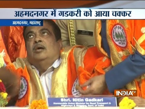 Watch: Nitin Gadkari faints during event in Maharashtra's Ahmednagar