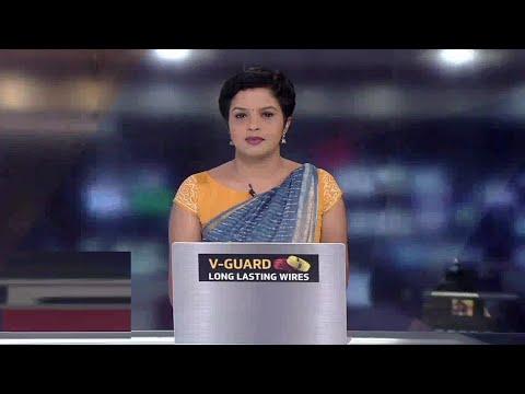 ഒരു മണി വാർത്ത | 1 PM News | December 04, 2019