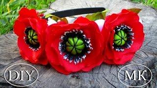 Мак из ленты, МК / Ободок с маками, МК  / DIY Ribbon Poppy / DIY Satin Poppy  Hairband