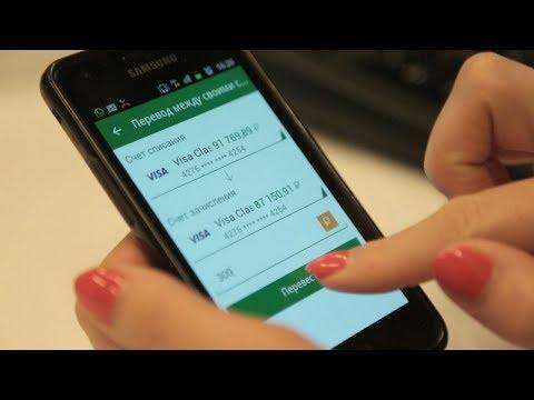 Как добавить еще одну карту в приложение сбербанк