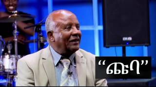 Seifu On EBS Show Generation Gap Question and Answer - Episode 10