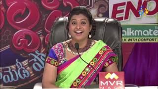 Super Sreenu Performance – Extra Jabardasth – Episode No 27 – ETV  Telugu