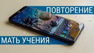 Обзор Samsung Galaxy S9 - казалось бы, ничего нового...