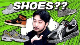요즘 유행하는 신발! 답변, 정리 가즈아~!