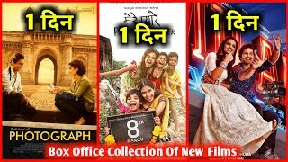 Photograph Vs Milan Talkies Vs Mere Pyare Prime Minister 1st Day Box Office Collection