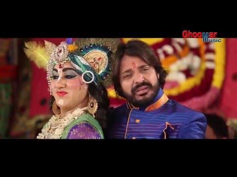 Jab Jab Bipda Aayee बाबा साथ आ गया    Pappu Sharma    Rangeela Shyam    Top Shyam Baba Bhajan 2016