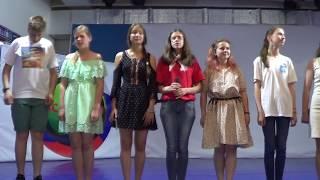 видео Фгбоу «Федеральный центр детско-юношеского туризма и краеведения»