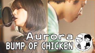 Gambar cover 【Aurora/BUMP OF CHICKEN】ウタイストcover(フル・歌詞付)TBS系ドラマ「グッドワイフ」主題歌