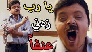اعنف ضابط فيكي يا مصر 😅🔫 محمد هنيدي مسلسل مسلسليكو
