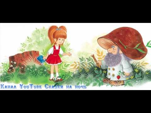 """Детские книги издательства """"Яблоко""""из YouTube · Длительность: 4 мин13 с"""