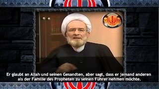 Die zerstörerische Wirkung des Imamats auf at-Tauhid - Teil 1