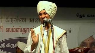Shri Chinmay Maharaj Satarkar - 2011 Chennai Hari Kirtan Part 2