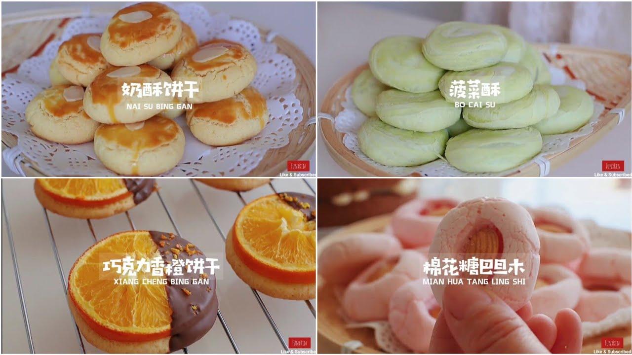 [Vietsub] Nấu Ăn Cùng TikTok | ASMR Hơn 10 Cách Làm Bánh Kẹo | FunxRin Channel
