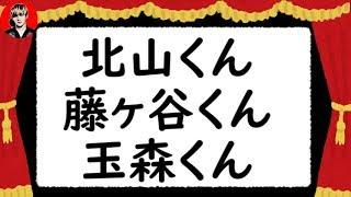 北山宏光&藤ヶ谷太輔(Kis-My-Ft2) - & say