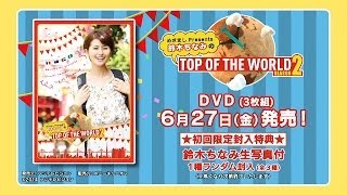 http://eshop.fujitv.co.jp/product/item/11124 フジテレビ「めざましど...