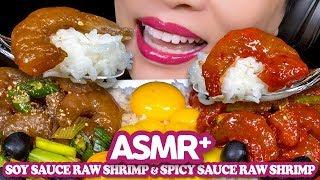 ASMR 밥도독 1) 깐새우장 먹방 간장새우 양념새우 …