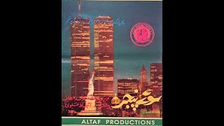 """SONEY KA PINJRA"" First Urdu Film Entirely Shot in New York Iqbal Theba, Rani Gill  PTN-USA"
