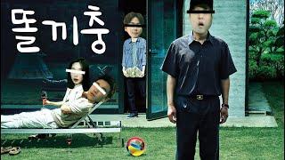 [원재] 리니지M - 똘끼형 국내 입국 시나리오 유출됐습니다 역시 유행을 아는 형님이네요!