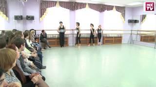 Гос. экзамен  'Стили современной хореографии'