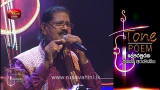 Jayasiri Maha Bodhi @ Tone Poem with Dayarathna Ranathunga Thumbnail