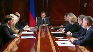 Российские спортивные организации должны обжаловать решение ВАДА, заявил Дмитрий Медведев.