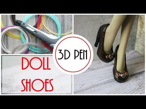 3d Pen Doll Shoes How To Easy / Barbie, Monster High, Bratz, Blythe / DIY Craft Tutorial Handmade