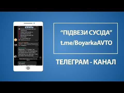 Боярка LOVE новини: Київщина24 Київщина Новини району Районні новини