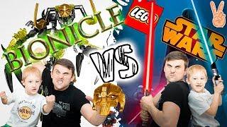Умарак Разрушитель vs Чиррут Имве - Лего бионикл vs Лего звездные войны - Star Wars & Bionicle